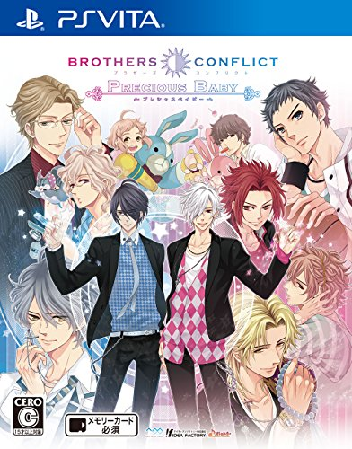 BROTHERS CONFLICT Precious Baby - PS Vitaの詳細を見る