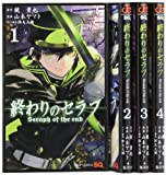 終わりのセラフ コミック 1-4巻セット (ジャンプコミックス)