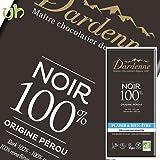 [5枚] カカオ 100% ダーデン 有機チョコレート ダーク 70g