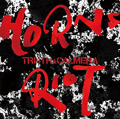 HORNS RIOT