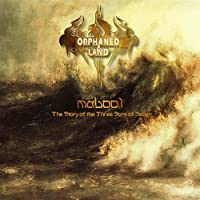 Mabool: Limited Edition
