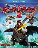 ヒックとドラゴン2 2枚組ブルーレイ&DVD〔初回生産限定〕[Blu-ray/ブルーレイ]