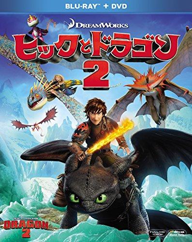 ヒックとドラゴン2 2枚組ブルーレイ&DVD(初回生産限定) [Blu-ray]の詳細を見る