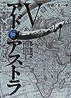 アド・アストラ -スキピオとハンニバル- 第5巻