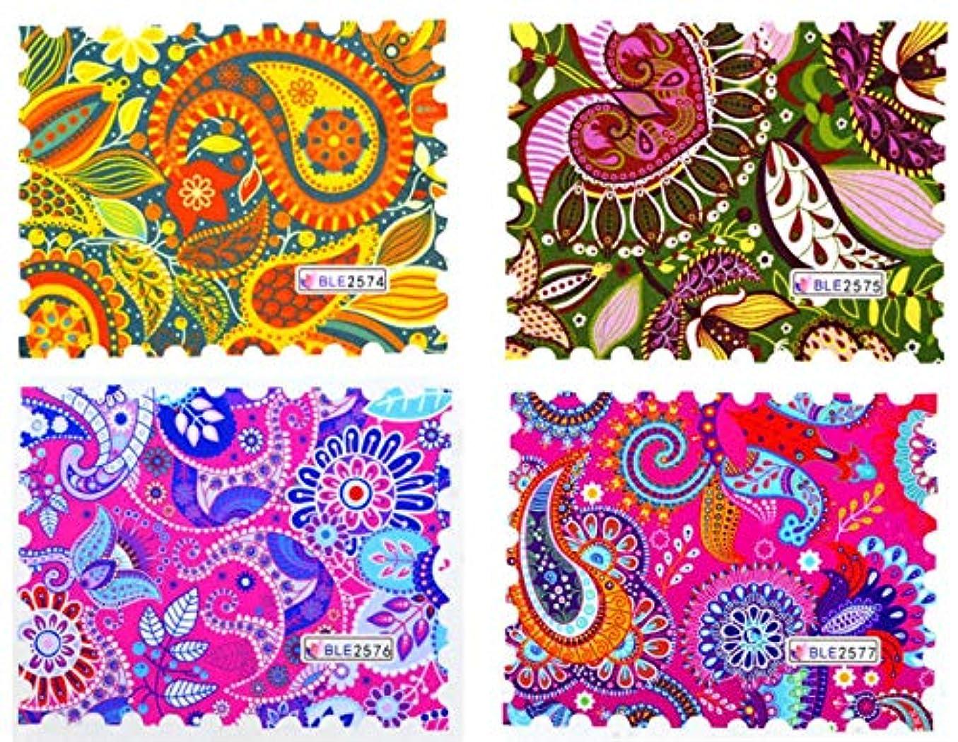 習慣誰でもロゴSUKTI&XIAO ネイルステッカー 4枚ネイルアートチャーム水転写ステッカーバインズフィギュアフルデカール装飾上の爪のヒント入れ墨透かし、2574から2577