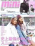 mini(ミニ) 2017年 3 月号
