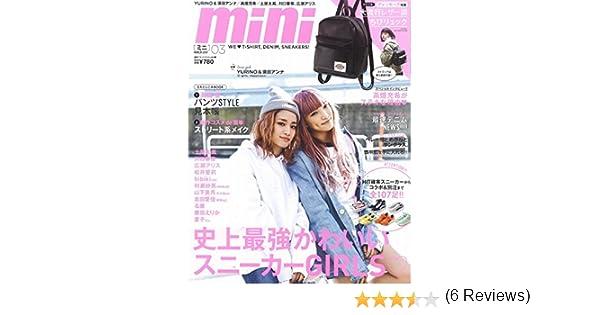 e2e50f8770 mini(ミニ) 2017年 3 月号 | |本 | 通販 | Amazon