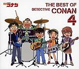 THE BEST OF DETECTIVE CONAN 4 〜名探偵コナン テーマ曲集 4〜