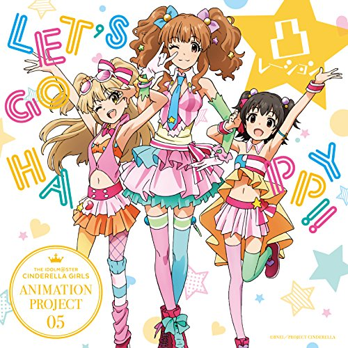 THE IDOLM@STER CINDERELLA GIRLS ANIMATION PROJECT 05 LET'S GO HAPPY!!の詳細を見る