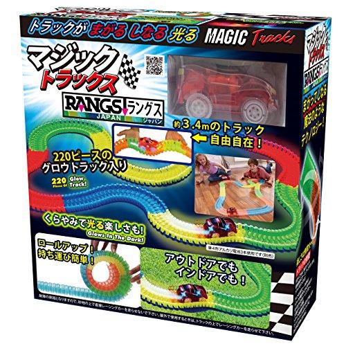 ラングスジャパン(RANGS) マジックトラックス レッド...