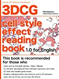 3DCG cell style effect reading book 1.0 for English