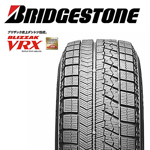 【 4本セット 】 155/65R14 BRIDGESTON...