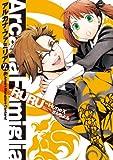アルカナ・ファミリア 2―Amore Mangiare Cantare! (シルフコミックス 41-4)