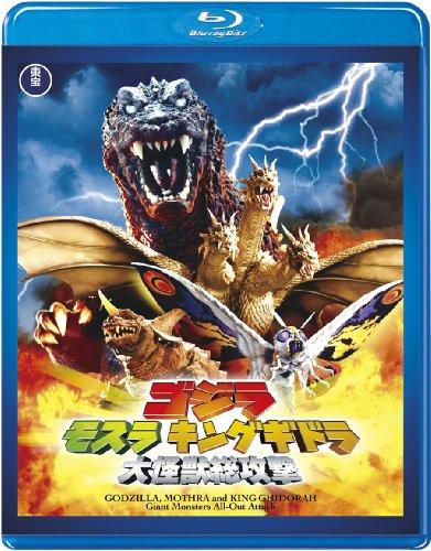 ゴジラ モスラ キングギドラ 大怪獣総攻撃 【60周年記念版】 [Blu-ray]の詳細を見る