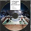 SOLUTION E.P.(初回限定盤)(DVD付)