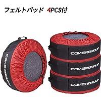 COVERGROUP タイヤカバー タイヤバッグ タイヤトート 4個セット フェルトパッド4個付き タイヤ収納 タイヤ…