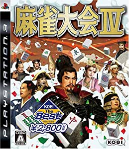 KOEI The Best 麻雀大会IV - PS3