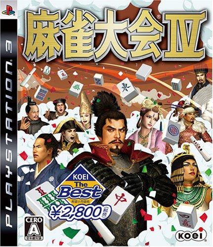KOEI The Best 麻雀大会IV - PS3