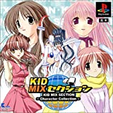 KID MIXセクション キャラクターコレクション