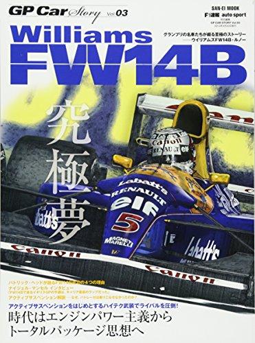 GP CAR STORY Williams FW14B (SAN-EI MOOK)の詳細を見る