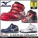 ミズノ 安全靴 プロテクティブスニーカー C1GA1802 オールマイティLSミッドカット ベルトタイプ Color:5ライトグレー×ダークグレー 27.5
