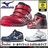ミズノ 安全靴 プロテクティブスニーカー C1GA1802 オールマイティLSミッドカット ベルトタイプ Color:62レッド×シルバー×ブラック 27.0