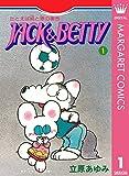 JACK&BETTY 1 (クイーンズコミックスDIGITAL)