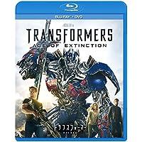 トランスフォーマー/ロストエイジ ブルーレイ+DVDセット