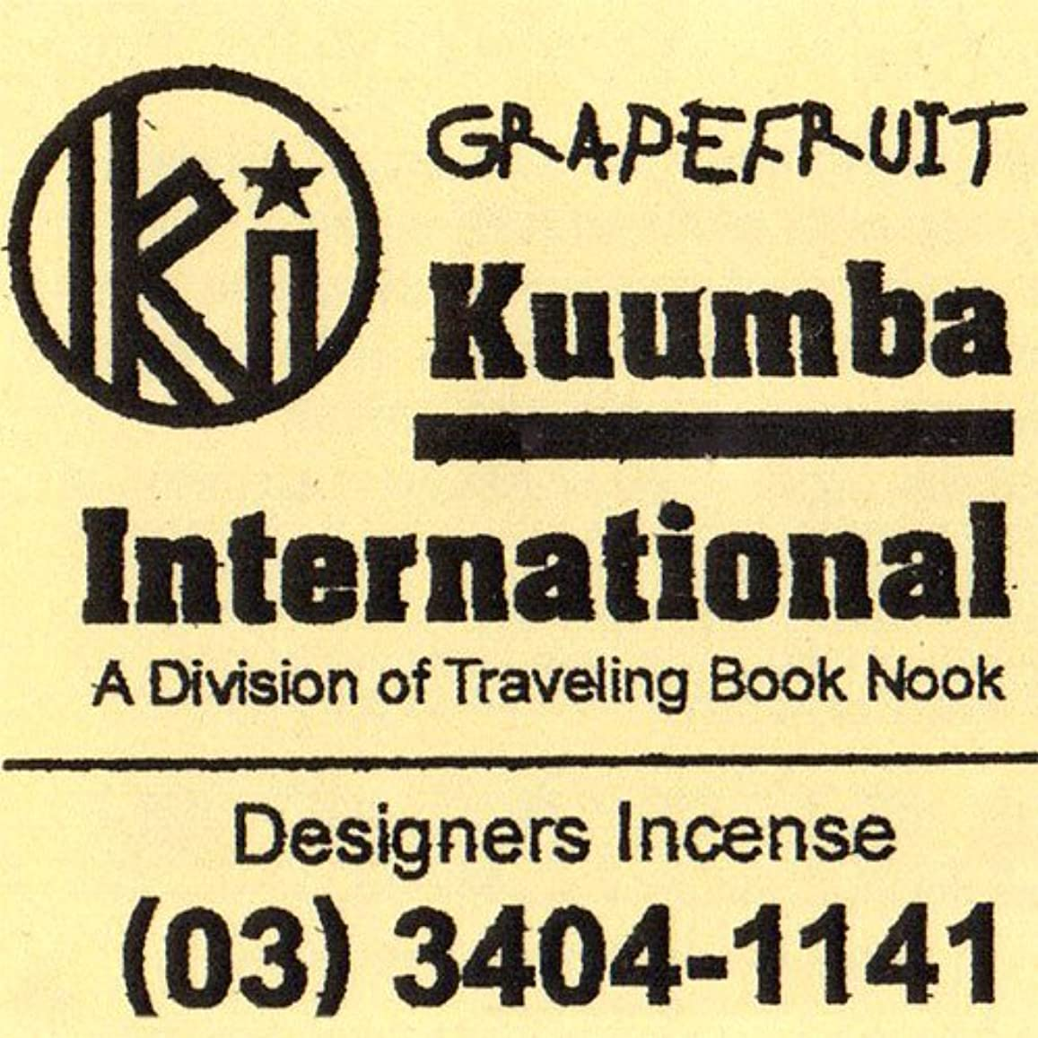 一次モス優越KUUMBA/クンバ『incense』(GRAPEFRUITS) (Regular size)