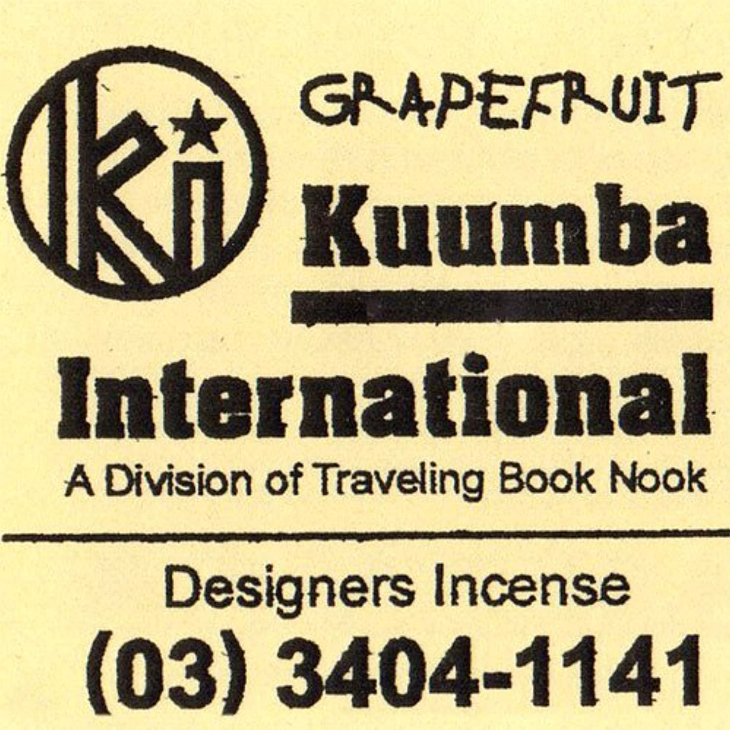 固体であること強大なKUUMBA/クンバ『incense』(GRAPEFRUITS) (Regular size)