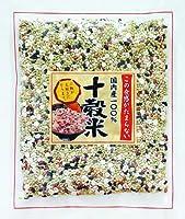 国産 十穀米 (小) 300g (信37)