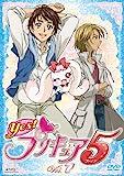 Yes!プリキュア5 Vol.7[DVD]