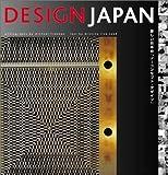 DESIGN JAPAN ~新しい日本の「ノーコンセプト・デザイン」~