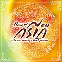 Best Of New Asia