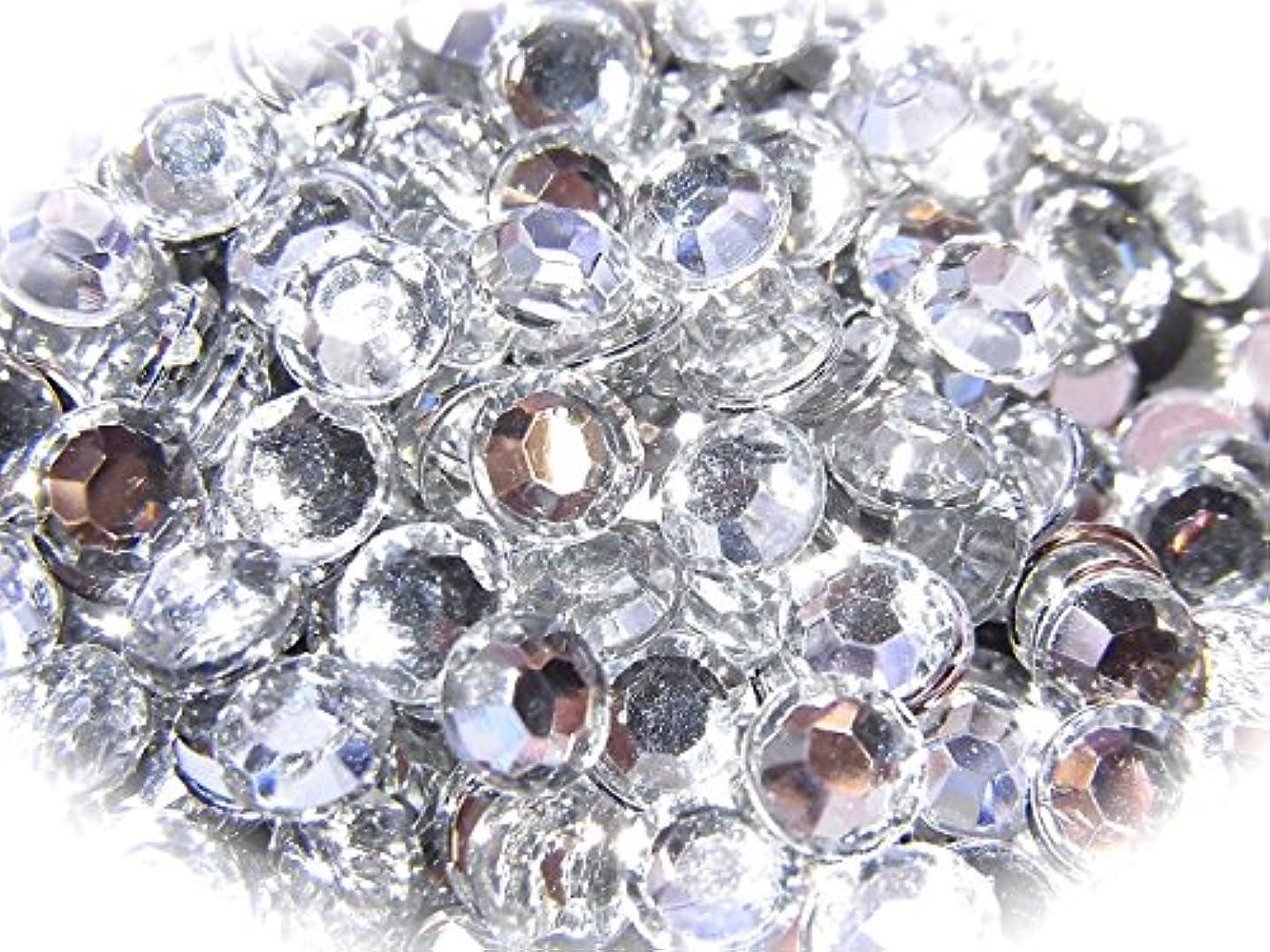 周囲受益者レインコート【jewel】ls1 最高品質 ラインストーン 1.5mm?5mm グルーデコ (5mm(100粒), クリア)