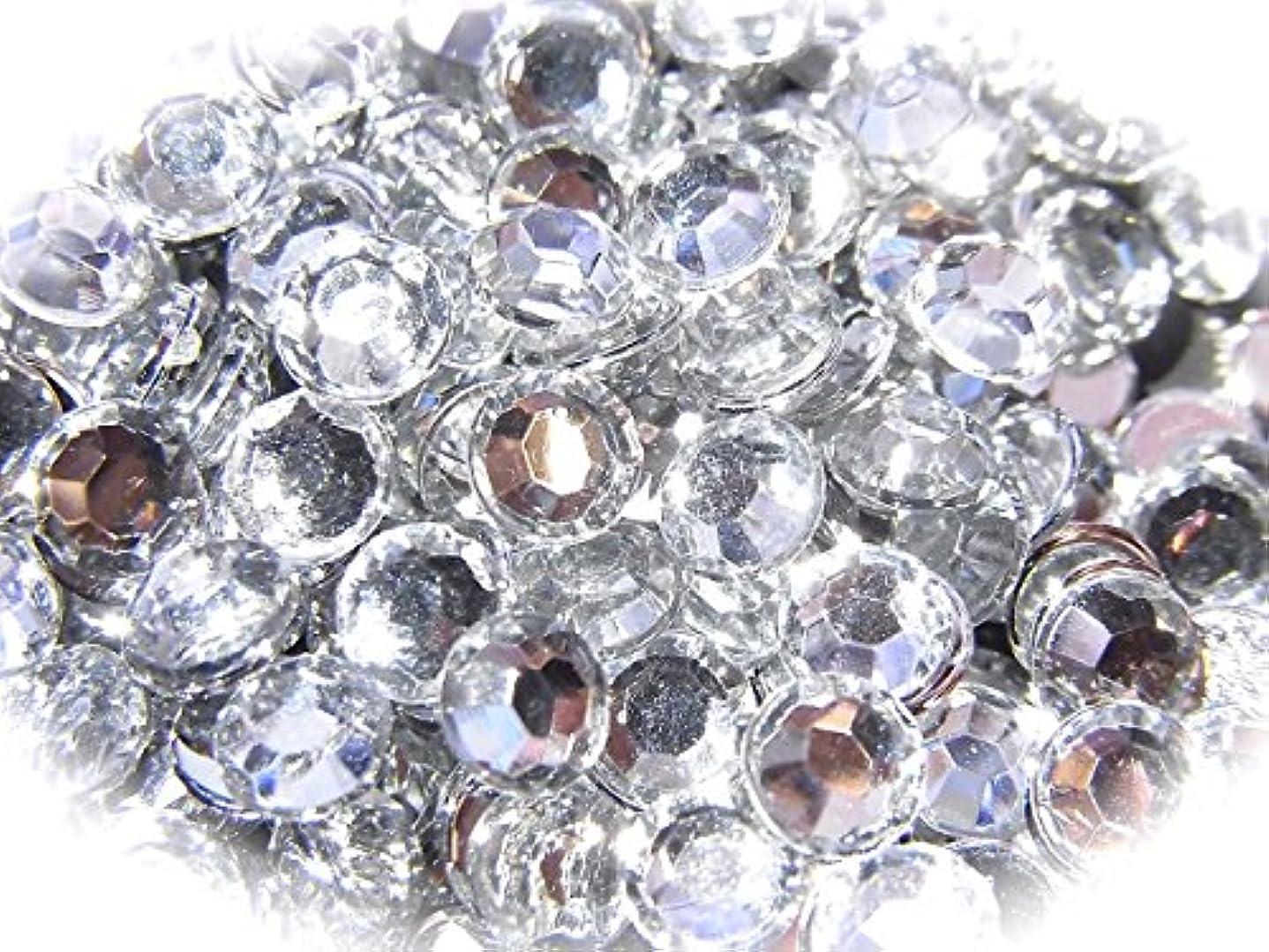 成り立つダウンタウン必要性【jewel】ls1 最高品質 ラインストーン 1.5mm?5mm グルーデコ (2mm(250粒), クリア)