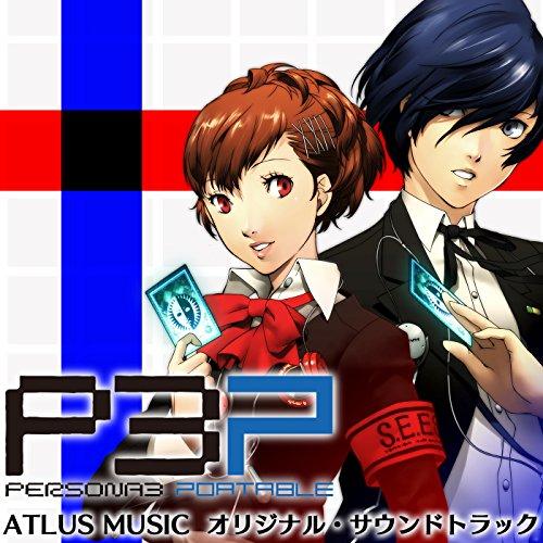 ATLUS MUSIC ペルソナ3ポータブル オリジナル・サ...