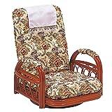 椅子 リクライニングチェア 背部 は 3段階 リクライニング 落ち着いた 雰囲気 の フロアチェア RATTAN CHAIR ギア回転座椅子 高さ56cm〜69cm