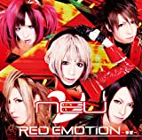 RED EMOTION〜希望〜