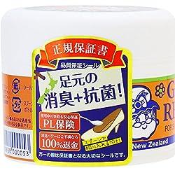【国内正規品】グランズレメディフローラル 50g