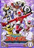スーパー戦隊シリーズ 天装戦隊ゴセイジャー VOL.11【DVD】
