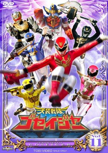 天装戦隊ゴセイジャー Vol.11  DVD