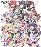 「オンゲキ」LIVE Vol.1  Jump!! Jump!! Jump!!  Blu-ray