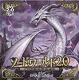 ソードワールド20 魔物カードセット