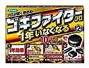 フマキラー ゴキブリ駆除剤 ゴキファイタープロ 12個入 防除用医薬部外品