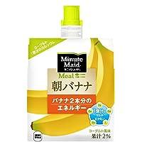 ミニッツメイド朝バナナ 180gパウチ(24本入)×1ケース