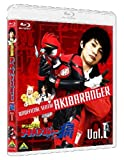 非公認戦隊アキバレンジャー シーズン痛 vol.1 [Blu-ray] 画像