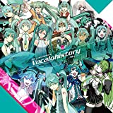 【Amazon.co.jp限定】Vocalohistory feat.初音ミク