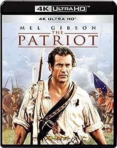 パトリオット 4K ULTRA HD [4K ULTRA HD] [Blu-ray]