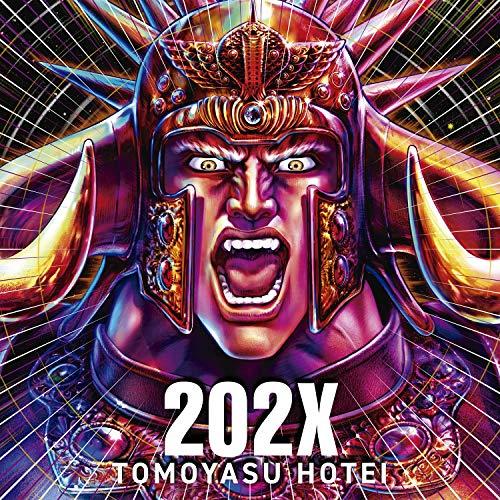 202X (完全数量限定盤)(グッズ:「202X」バーチャル3Dフィギュア(ARマーカーピック3枚セット)付)
